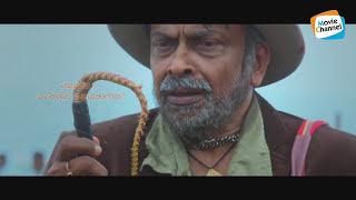 New Malayalam Full Movie   Calling Bell Malayalam Full Movie   Latest Malayalam Full HD Movies