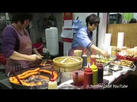 Hong Kong Street Food. The Fabulous Stalls of Temple Street,