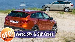 Первые фото серийной Lada Vesta SW Cross и Vesta SW.