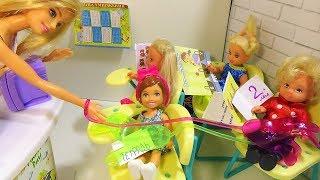 Ручка Липучка. Урок математики. Мультик #Барби Про Школу Куклы в Школе