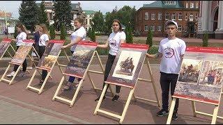 В Тамбовской области рассказали об истории казачества на планшетах
