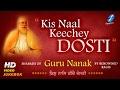 Divine Shabad of Guru Nanak Dev Ji- Kis Naal Keechey Dosti - New Shabad Kirtan Gurbani Jukebox