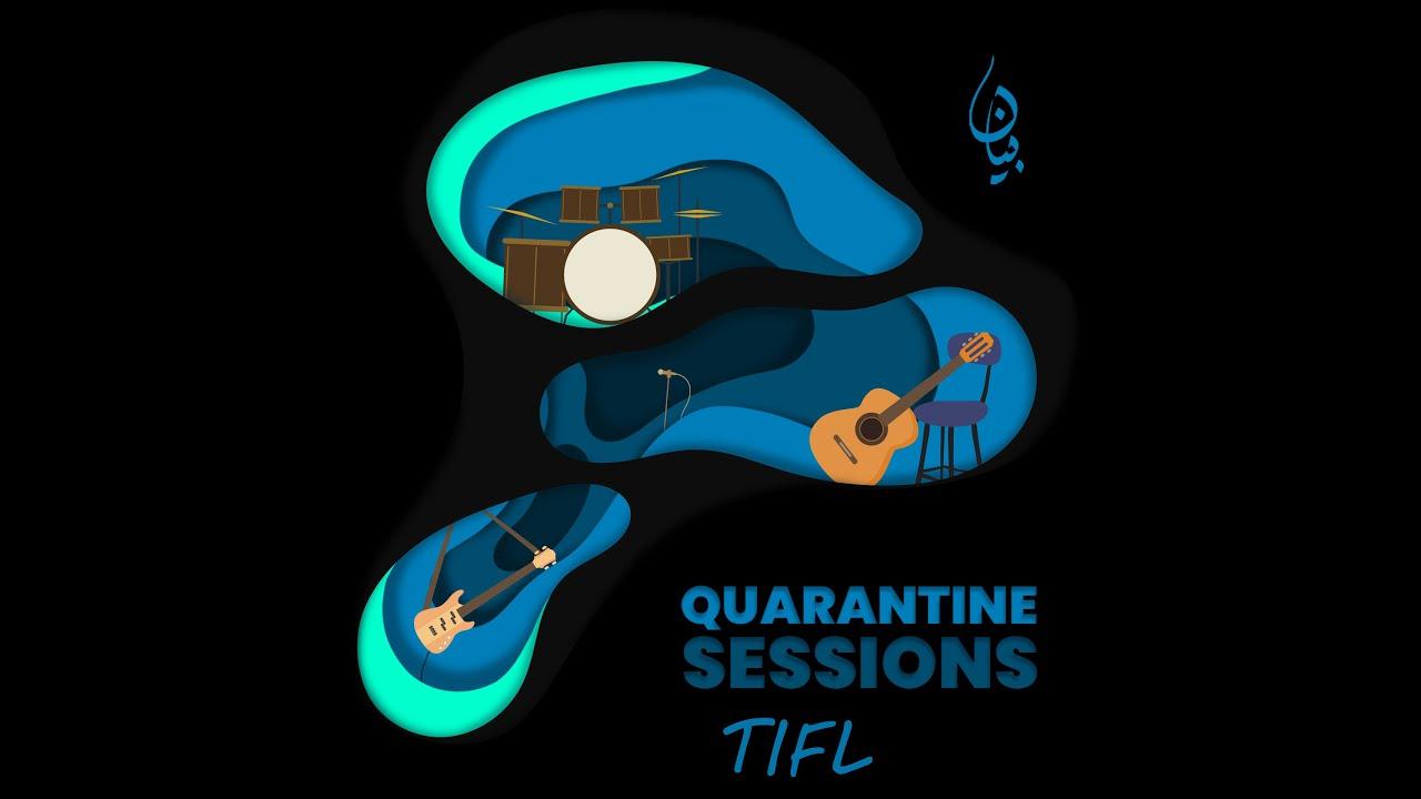 Bayaan Quarantine Sessions - Tifl