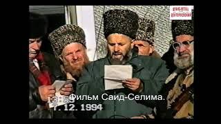 Кумыкский шейх Мухаммад  Мухтар-Хаджи Кяхулайский.. Да смилуется над ним Аллах!!!