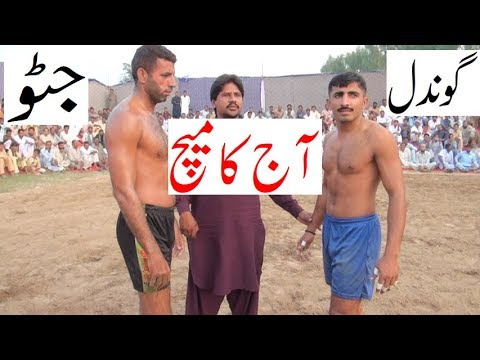 Sohail Gondal vs Javed Jatto New Open Kabaddi Challenge - All Pakistan Open Kabaddi