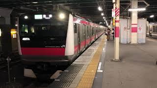E233系5000番台ケヨ506編成蘇我発車