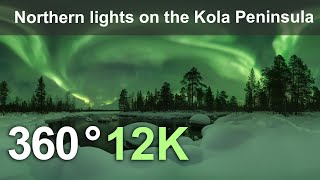 Northern lights on the Kola Peninsula, Russia. 360 video in 12K