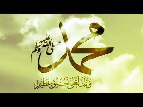 وصف عجيب للنبي محمد صلى الله عليه وسلم