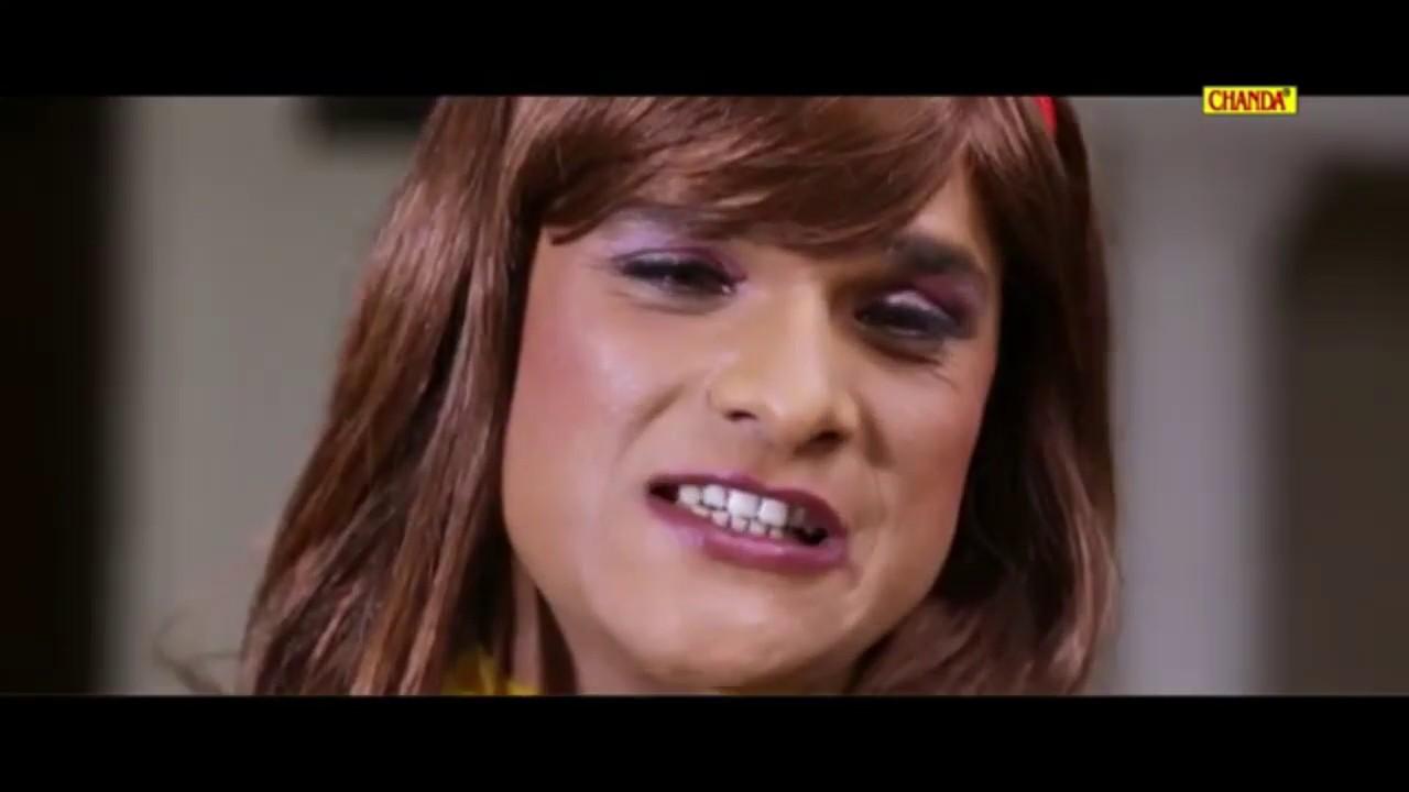 Download a balma bihar wala bhojpuri comedy scene