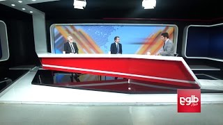 FARAKHABAR: Nicholson's Remarks On Afghanistan Discussed