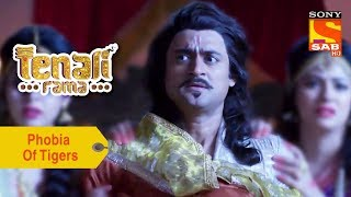 Your Favorite Character | Krishnaraja Is Scared Of Tigers | Tenali Rama