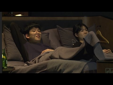 Chino - A movie theater with beds instead of seats... what could go wrong? [VIDEO]