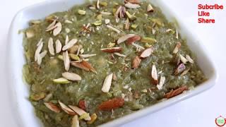 દૂધી નો હલવો બનાવની રીત ||Dudhi Halwa Recipe In Gujarati||