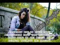 FDJ Emily Young - Ra Jodo [Liric Video]