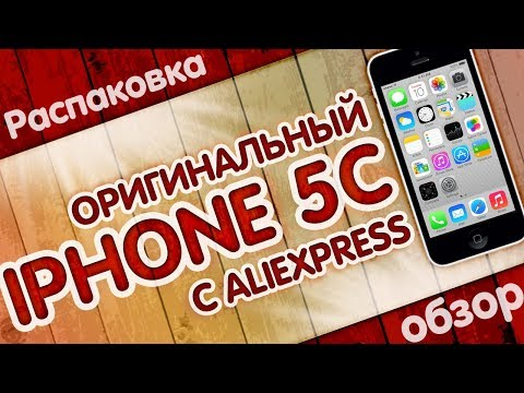 Apple iPhone 5C | ОРИГИНАЛ ЗА 5000 РУБЛЕЙ С ALIEXPRESS