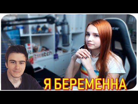 Smorodinova призналась Дрейнису , что БЕРЕМЕННА | Молодая Мама Делает 11 КИЛОВ  в PUBG - Популярные видеоролики!