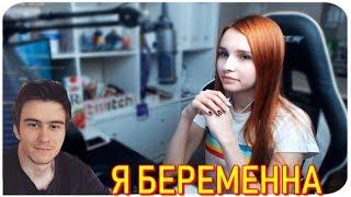 Smorodinova призналась Дрейнису , что БЕРЕМЕННА | Молодая Мама Делает 11 КИЛОВ  в PUBG