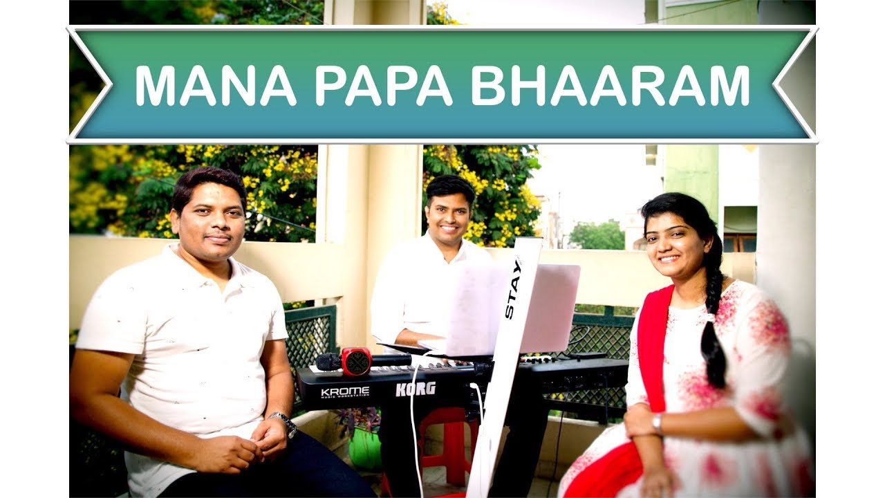 Mana Papa Bharam Cover by PHILIP, SHARON, JK CHRISTOPHER Latest Telugu Christian Song 2018