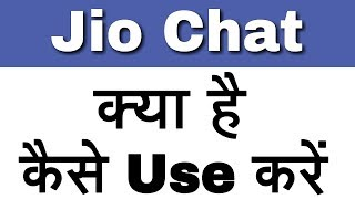 How To Create JioChat: HD Video Call Account And Use In Andoird screenshot 2