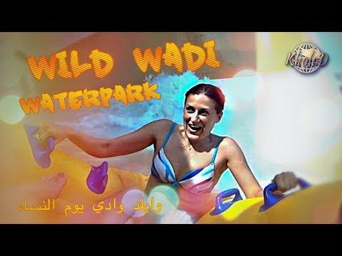 Wild Wadi Waterpark Dubai/All Water Slides