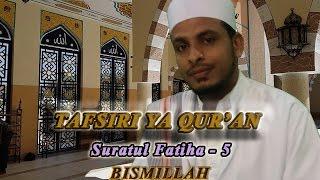 Bismillahi تفسير القرآن الكريم (سورة ال…