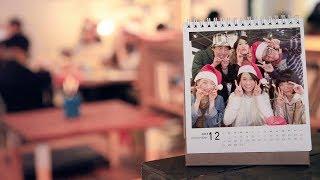 點點印「2015桌曆app」把手機照片變桌曆