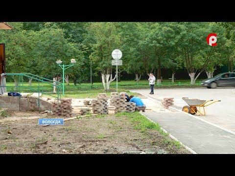 """""""Городская среда"""" в Вологодском районе"""