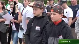 30 участников собрал Кубок Правительства Брянской области по рыболовному спорту 04 06 18