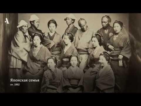 Японский этикет. Из
