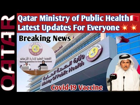 Qatar Ministry of Public Health Latest Updates For Everyone 2021. Hindi/Urdu Covid-19 Vaccine update