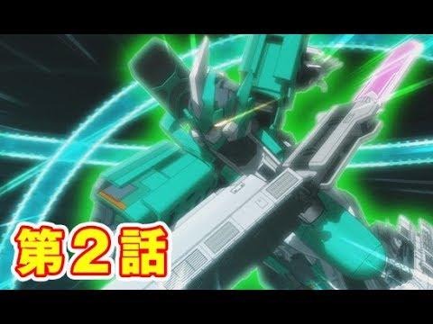 【新幹線変形ロボ シンカリオン】第2話 「対決!!シンカリオンVS巨大怪物体」