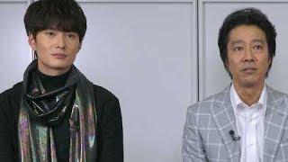 ムビコレのチャンネル登録はこちら▷▷http://goo.gl/ruQ5N7 WOWOWドラマ...