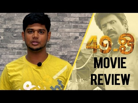 49 O Movie Review  BW