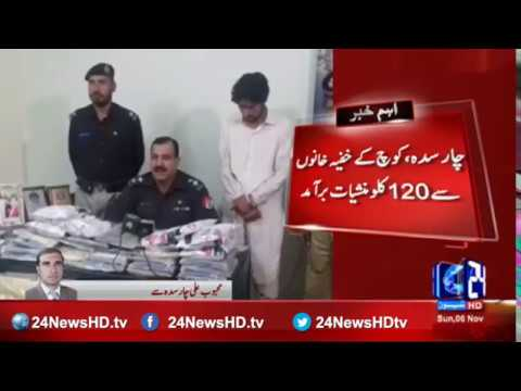 Charsadda, seized 120 kg of drugs in secret compartments coach