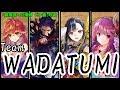 【タガタメ】「黄泉路への帰郷 EX・極」攻略 TEAM WADATUMI