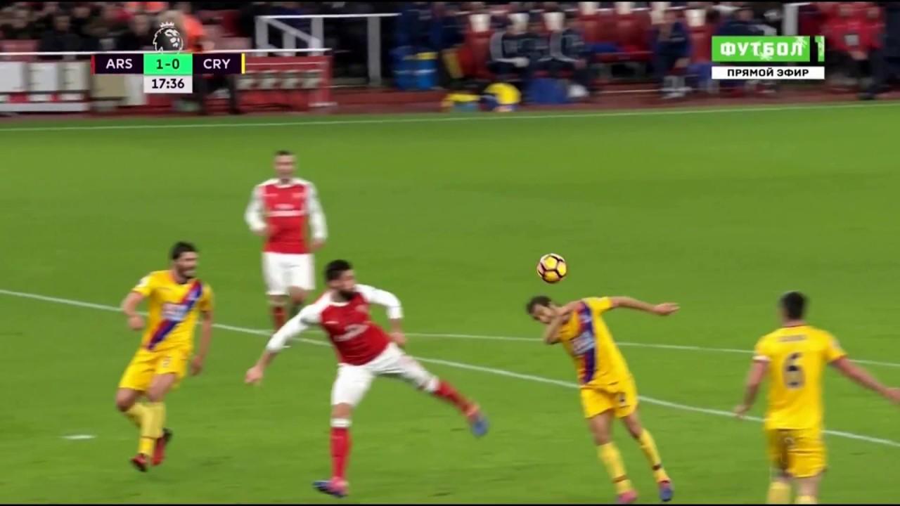 Download Oliver Giroud scorpion kick goal vs Crystal Palace HD