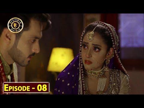 Haiwan Episode 8 - Top Pakistani Drama