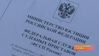 Задержание Алексея Гришина