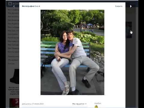 Знакомства девушек и парней на сайте реальных знакомств