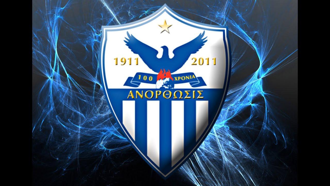 Anorthosis Famagusta -... Al Pacino Speech