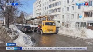 В Кемерове эвакуируют брошенные вдоль дороги автомобили
