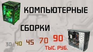 ЛИКВИДАТОР ВКЛЮЧИЛ ВЕБКУ / РОМА ЗАДОНАТИЛ 70 ТЫСЯЧ РУБЛЕЙ!