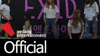 Download Video [EXID(이엑스아이디)] 아예 Ah Yeah 안무 영상 Eyecontact ver. MP3 3GP MP4