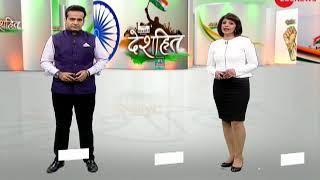 Watch Deshhit, June 13, 2018   Detailed analysis of all the major news of the day