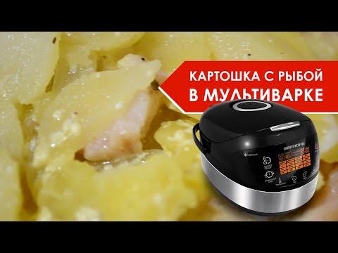 Рецепты быстрого и вкусного ужина в мультиварке - фото
