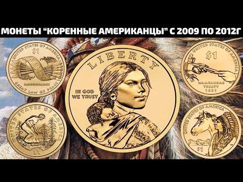 купить монеты в Москве - a-