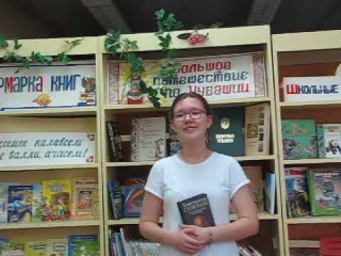 Изображение предпросмотра прочтения – КаринаДанилова читает произведение «Родина» К.М.Симонова
