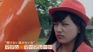 『絶叫学級』などの川口春奈をヒロインに迎え、体感型ゲームイベント「...
