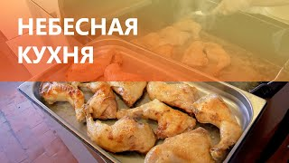 видео: Бортовое питание  авиакомпания «АЛРОСА».