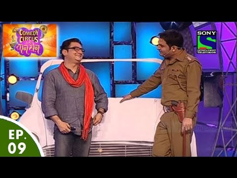 Mythological, Historical Special- Episode-9- Comedy Circus Ke Tansen
